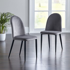 Pedja Dining Chairs - Grey (Four Chairs)