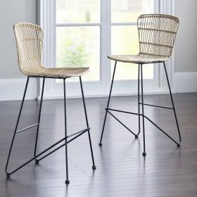 Troms Bar Chair - (Pair)
